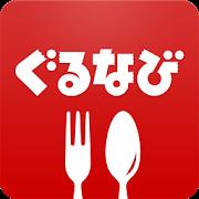 立川駅1分 本格パスタが美味しいイタリアン&スパニッシュのお店『CANTINA 立川店』の、ぐるなびのロゴ