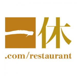 立川駅1分 本格パスタが美味しいイタリアン&スパニッシュのお店『CANTINA 立川店』の、一休のロゴ