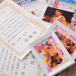 立川駅1分 本格パスタが美味しいイタリアン&スパニッシュのお店『CANTINA 立川店』にて行われたご宴会で使用した、記念写真と感謝状