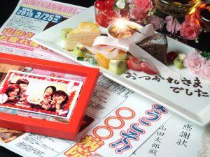 立川駅1分 本格パスタが美味しいイタリアン&スパニッシュのお店『CANTINA 立川店』にて行われたご宴会で使用した、デザートプレートと記念写真