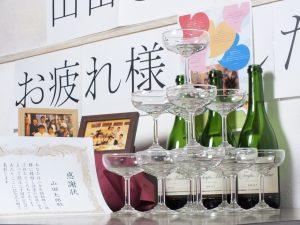 立川駅1分 本格パスタが美味しいイタリアン&スパニッシュのお店『CANTINA 立川店』にて行われたご宴会で使用した、グラスタワーと感謝状